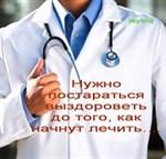 Самсонов Сергей Константинович