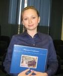 Романова Мария Александровна