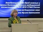 Торшина Ирина Евгеньевна