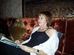 Наумова Вероника Викторовна