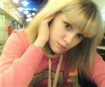 Меркулова Александра Игоревна