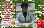 Баракина Марина Александровна