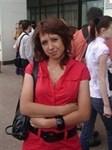 Потапова Елена Михайловна
