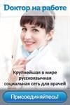 Погорелова Софья Константиновна
