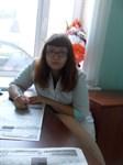 Воропонова Юлия Михайловна