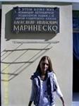 Федосеева Ольга Александровна
