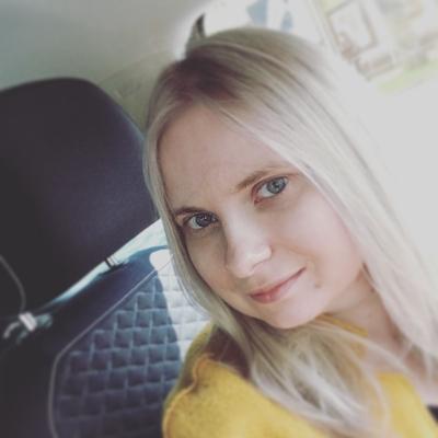 Меньшикова Елизавета Андреевна