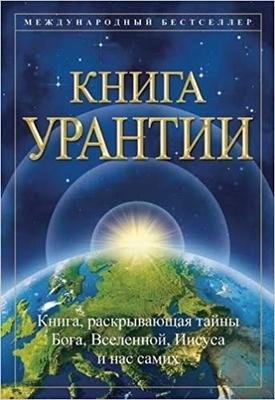 Мазур Олег Анатольевич