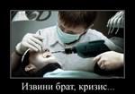 Хайруллин Рим Маратович