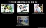 Волкова Мария Петровна