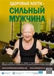 Гонобоблева Елена Борисовна