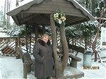 Шпак Елена Владимировна