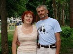 Клюкина Надежда Анатольевна