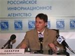 Захаров Юрий Александрович