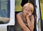 Меньшикова Мария Викторовна