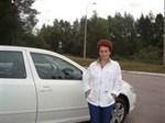 Орехова Елена Эдуардовна