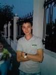Бикбатыров Сергей Вячеславович