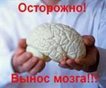 Плотницкий Владимир Андреевич