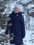 Саханкова Ирина Николаевна