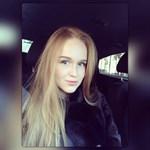 Чентарицкая Екатерина Дмитриевна