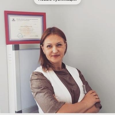 Евкина Наталья Валентиновна