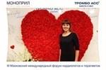 Попова Наталья Игоревна