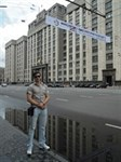 Суходолов Ярослав Игоревич