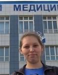 Антипина Татьяна Геннадьевна