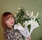 Самошкина Анна Николаевна