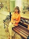 Архипова Наталья Валерьевна