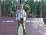 Блюмберг Сергей Юрьевич