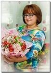 Митрофанова Галина Николаевна