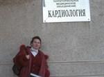 Василенок Ольга Ивановна