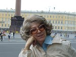 Мурашова (лебедева) Татьяна Евгеньевна