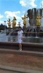 Иванова Наталья Владимировна