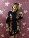 Вахранева Татьяна Владимировна