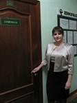 Удельнова Ирина Александровна