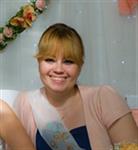 Васимова Найля Рашитовна