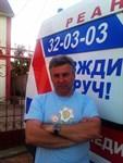 Гоцаценко Николай Александрович