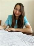 Бутенко Ольга Григорьевна