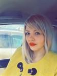 Фахрутдинова Юлия Александровна