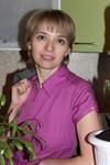 Чикина Оксана Геннадьевна