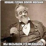 Абаумова Мария Евгеньевна