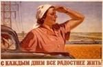 Храмцов Роман Викторович