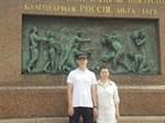Кафарова Елизавета Семеновна