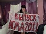 Ермолаева Ксения Андреевна