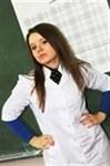 Белкина Анастасия Александровна