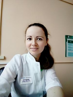 Огурчикова Елена Юрьевна