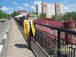 Медведева Елена Олеговна