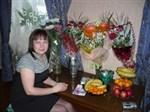 Боярская Анна Николаевна